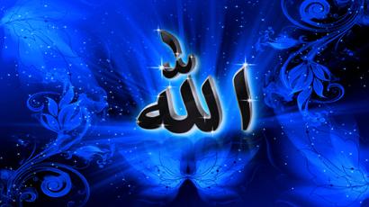 Концепция Бога в Исламе