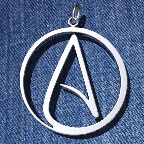 Атеизм - религия лжи