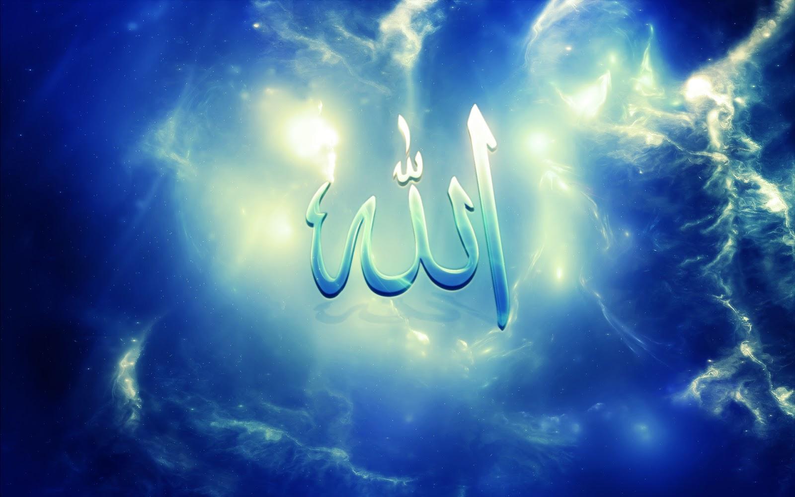 Представление о Боге в Исламе. Его атрибуты и Его единство