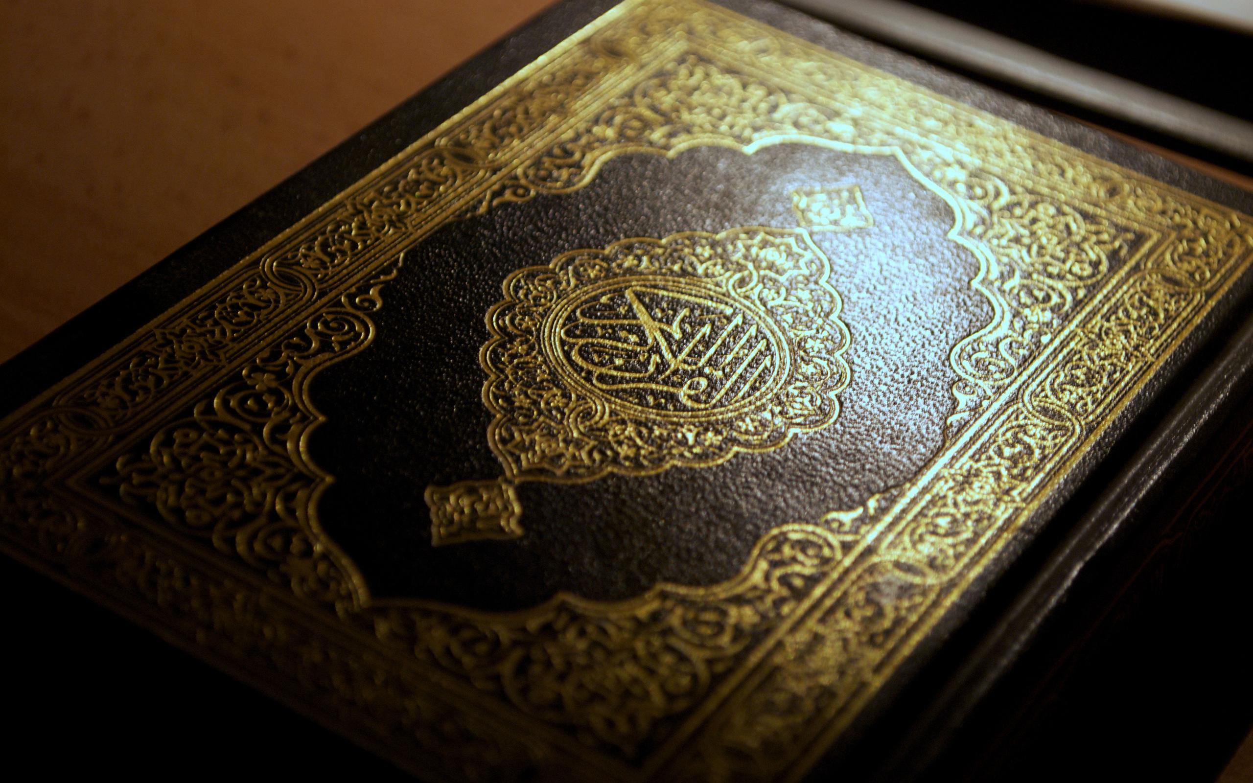 Преимущества обращения в Ислам