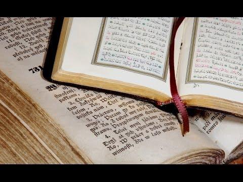 Коран и И Библия