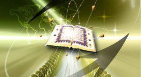 Ислам и наука. (2)