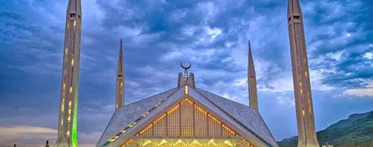 Межконфессиональная справедливость в Исламе