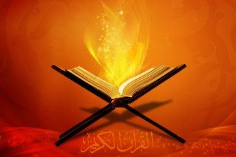 Кто создал шариат?