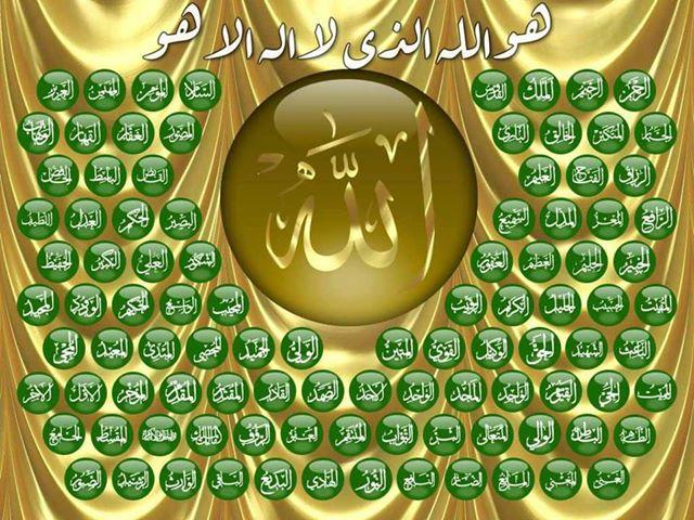 Признаки любви Аллаха к Своему рабу
